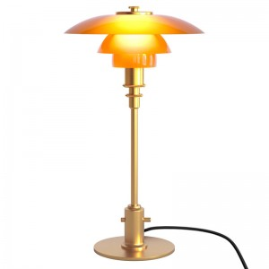PH 2/1 TABLE LAMP AMBER, LIMITED EDITION